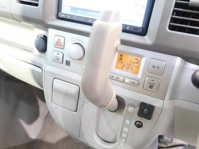 「スズキ」「エブリイワゴン」「コンパクトカー」「滋賀県」の中古車41