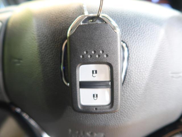あると便利なスマートキー装備☆カバンやポケットに入れたままドアの開閉やエンジンがかけられます♪