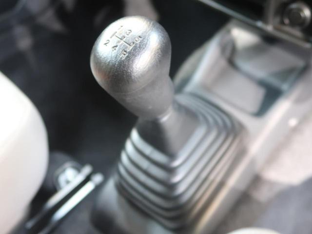 ランドベンチャー 特別仕様車 4WD 5MT(8枚目)