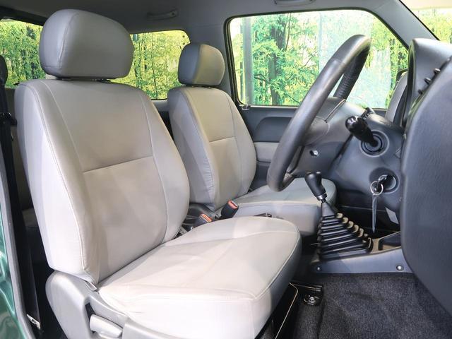 ランドベンチャー 特別仕様車 4WD 5MT(11枚目)