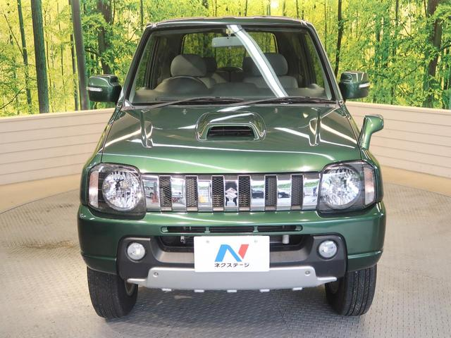ランドベンチャー 特別仕様車 4WD 5MT(15枚目)