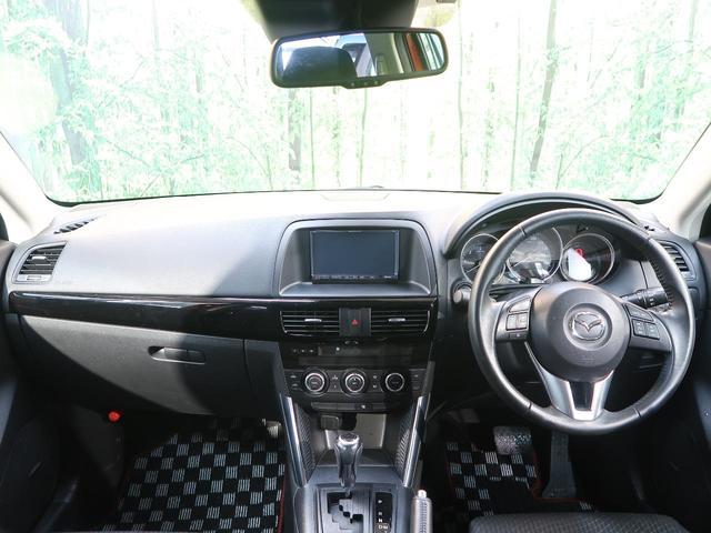 XD 4WD スマートブレーキ BOSE 純正ナビ(2枚目)