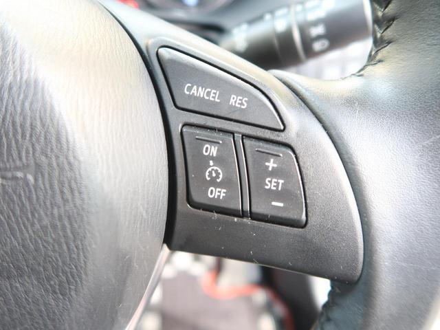 XD 4WD スマートブレーキ BOSE 純正ナビ(5枚目)