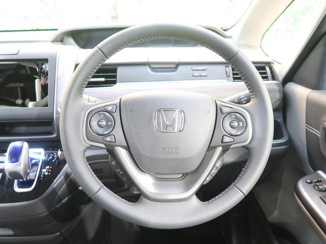 「ホンダ」「フリード」「ミニバン・ワンボックス」「滋賀県」の中古車34