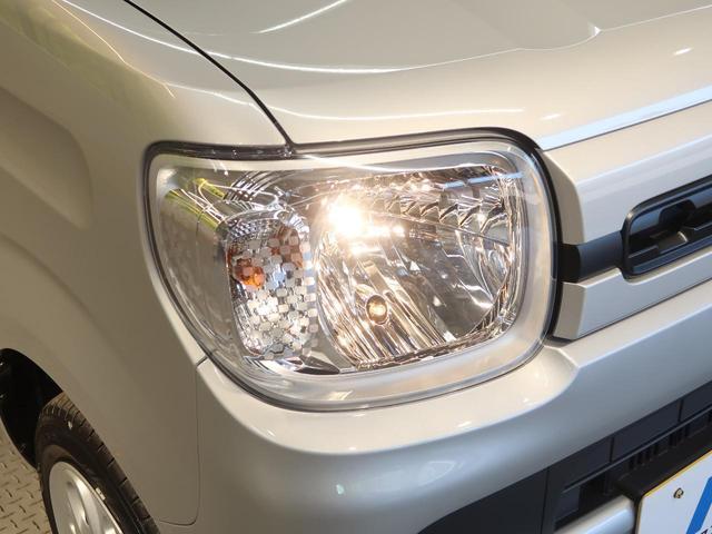 ハイブリッドG 衝突被害軽減ブレーキ非装着車 スマートキー(10枚目)