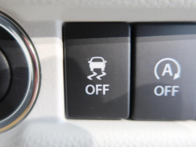 ハイブリッドMZ セーフティパッケージ装着車 LEDヘッド(5枚目)