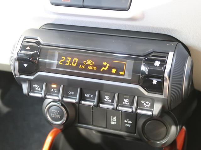 ハイブリッドMZ セーフティパッケージ装着車 LEDヘッド(8枚目)