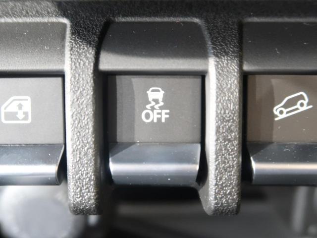 XL スズキセーフティサポート装着車 4WD(5枚目)
