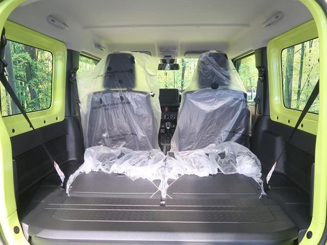 XL スズキセーフティサポート装着車 4WD(15枚目)