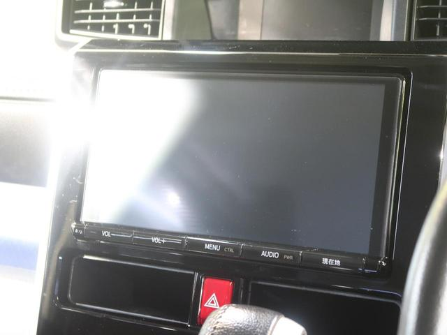 カスタムG S スマートアシストII 純正9型ナビ フルセグ(4枚目)
