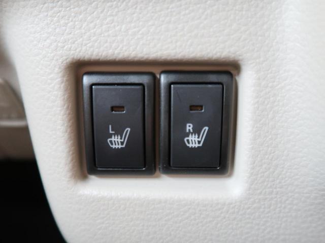 ハイブリッドX 衝突被害軽減ブレーキ非装着車 4WD(4枚目)