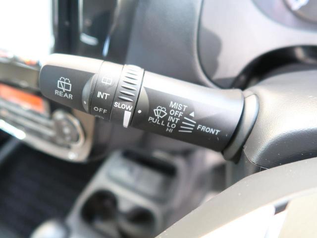 M eアシスト メモリーナビ バックカメラ ETC(46枚目)
