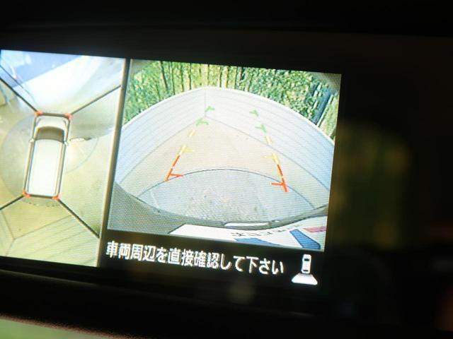 ハイウェイスター Xターボ エマブレ 踏み間違い防止(58枚目)