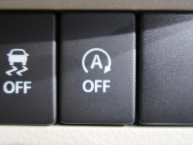 モード デュアルセンサーブレーキ 後退時サポートセンサー シートヒーター LEDヘッドライト 革巻ハンドル スマートキー ベンチシート(7枚目)
