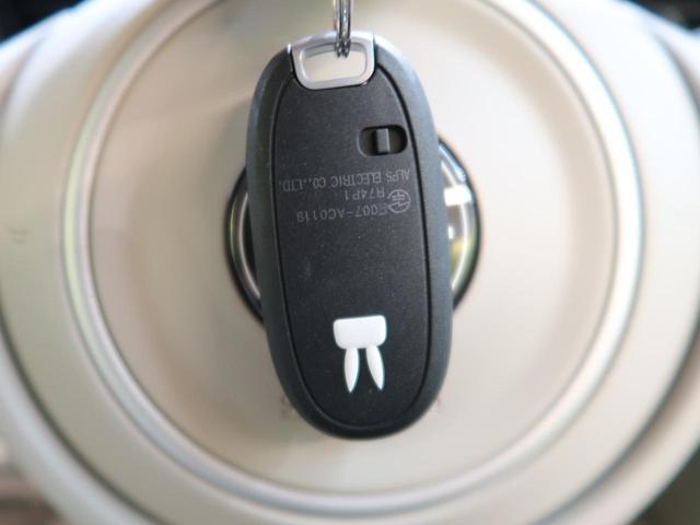 モード デュアルセンサーブレーキ 後退時サポートセンサー シートヒーター LEDヘッドライト 革巻ハンドル スマートキー ベンチシート(9枚目)