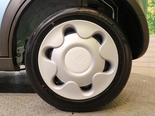 モード デュアルセンサーブレーキ 後退時サポートセンサー シートヒーター LEDヘッドライト 革巻ハンドル スマートキー ベンチシート(28枚目)