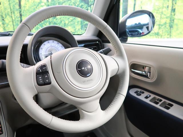 モード デュアルセンサーブレーキ 後退時サポートセンサー シートヒーター LEDヘッドライト 革巻ハンドル スマートキー ベンチシート(37枚目)