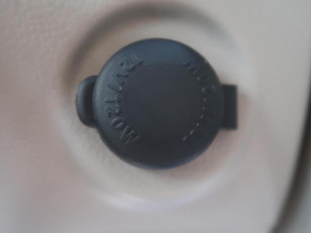 モード デュアルセンサーブレーキ 後退時サポートセンサー シートヒーター LEDヘッドライト 革巻ハンドル スマートキー ベンチシート(41枚目)