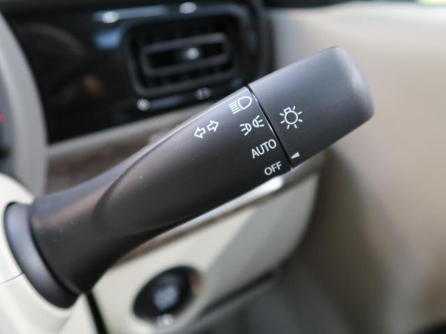 モード デュアルセンサーブレーキ 後退時サポートセンサー シートヒーター LEDヘッドライト 革巻ハンドル スマートキー ベンチシート(44枚目)