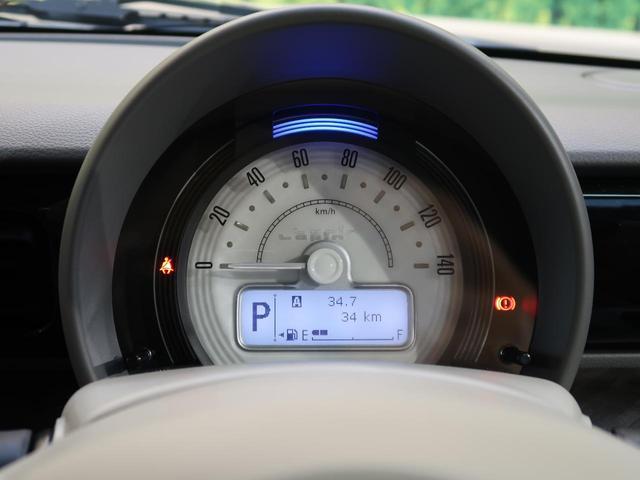 モード デュアルセンサーブレーキ 後退時サポートセンサー シートヒーター LEDヘッドライト 革巻ハンドル スマートキー ベンチシート(46枚目)