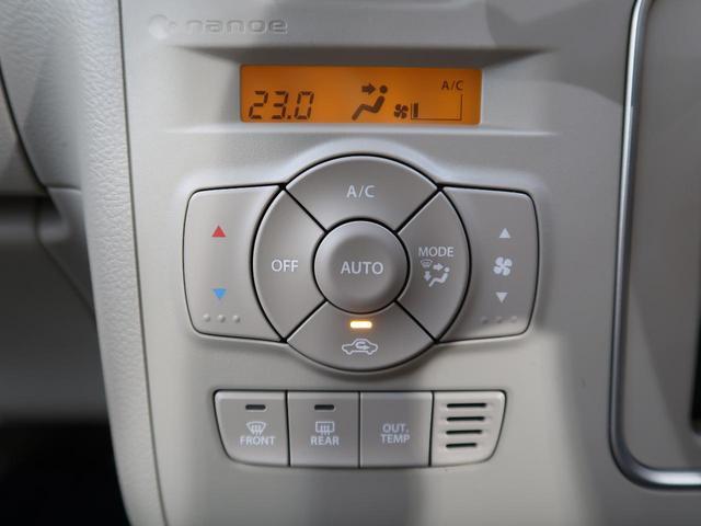 モード デュアルセンサーブレーキ 後退時サポートセンサー シートヒーター LEDヘッドライト 革巻ハンドル スマートキー ベンチシート(47枚目)