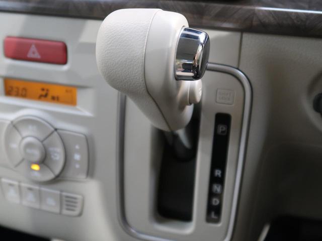 モード デュアルセンサーブレーキ 後退時サポートセンサー シートヒーター LEDヘッドライト 革巻ハンドル スマートキー ベンチシート(48枚目)