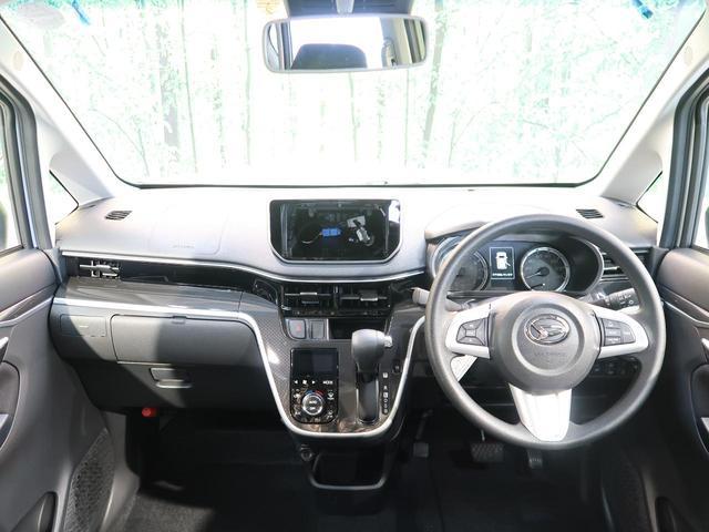 カスタム XリミテッドII SAIII パノラマモニター シートヒーター スマートアシストIII コーナーセンサー  スマートキー LEDヘッド オートハイビーム オートエアコン スマートキー(2枚目)