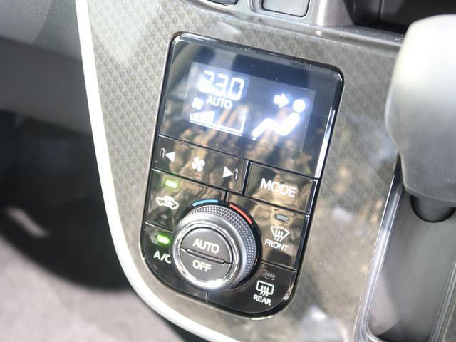 カスタム XリミテッドII SAIII パノラマモニター シートヒーター スマートアシストIII コーナーセンサー  スマートキー LEDヘッド オートハイビーム オートエアコン スマートキー(9枚目)
