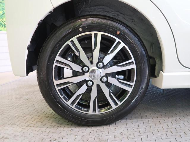 カスタム XリミテッドII SAIII パノラマモニター シートヒーター スマートアシストIII コーナーセンサー  スマートキー LEDヘッド オートハイビーム オートエアコン スマートキー(31枚目)