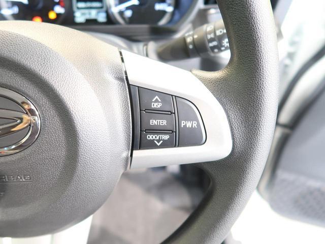 カスタム XリミテッドII SAIII パノラマモニター シートヒーター スマートアシストIII コーナーセンサー  スマートキー LEDヘッド オートハイビーム オートエアコン スマートキー(50枚目)