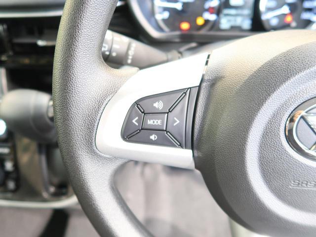 カスタム XリミテッドII SAIII パノラマモニター シートヒーター スマートアシストIII コーナーセンサー  スマートキー LEDヘッド オートハイビーム オートエアコン スマートキー(51枚目)