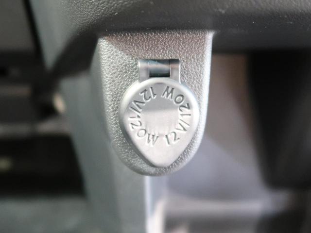 カスタム XリミテッドII SAIII パノラマモニター シートヒーター スマートアシストIII コーナーセンサー  スマートキー LEDヘッド オートハイビーム オートエアコン スマートキー(53枚目)