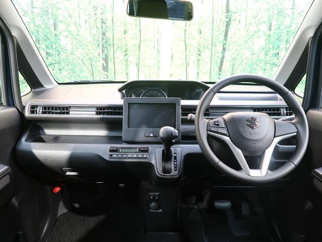 ハイブリッドFZ リミテッド 25周年記念車 デュアルセンサーブレーキ スマートキー LEDヘッドライト オートエアコン オートライト シートヒーター 純正15アルミ(2枚目)