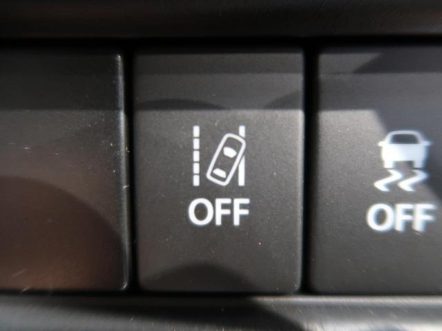 ハイブリッドFZ リミテッド 25周年記念車 デュアルセンサーブレーキ スマートキー LEDヘッドライト オートエアコン オートライト シートヒーター 純正15アルミ(5枚目)