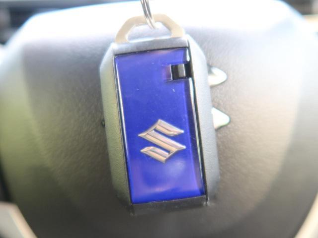 ハイブリッドFZ リミテッド 25周年記念車 デュアルセンサーブレーキ スマートキー LEDヘッドライト オートエアコン オートライト シートヒーター 純正15アルミ(6枚目)