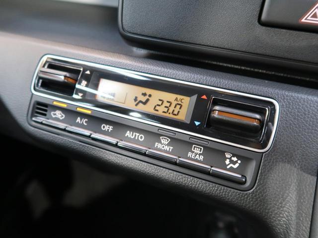 ハイブリッドFZ リミテッド 25周年記念車 デュアルセンサーブレーキ スマートキー LEDヘッドライト オートエアコン オートライト シートヒーター 純正15アルミ(7枚目)
