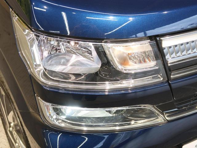 ハイブリッドFZ リミテッド 25周年記念車 デュアルセンサーブレーキ スマートキー LEDヘッドライト オートエアコン オートライト シートヒーター 純正15アルミ(10枚目)