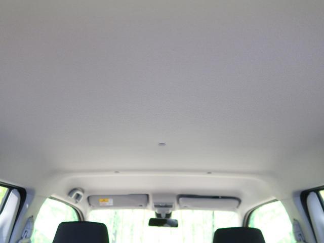 ハイブリッドFZ リミテッド 25周年記念車 デュアルセンサーブレーキ スマートキー LEDヘッドライト オートエアコン オートライト シートヒーター 純正15アルミ(32枚目)