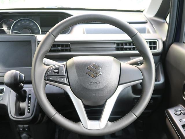 ハイブリッドFZ リミテッド 25周年記念車 デュアルセンサーブレーキ スマートキー LEDヘッドライト オートエアコン オートライト シートヒーター 純正15アルミ(33枚目)
