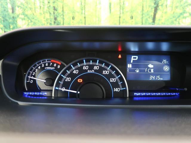 ハイブリッドFZ リミテッド 25周年記念車 デュアルセンサーブレーキ スマートキー LEDヘッドライト オートエアコン オートライト シートヒーター 純正15アルミ(37枚目)