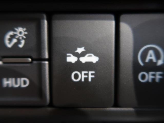 ハイブリッドFZ リミテッド 25周年記念車 デュアルセンサーブレーキ スマートキー LEDヘッドライト オートエアコン オートライト シートヒーター 純正15アルミ(39枚目)