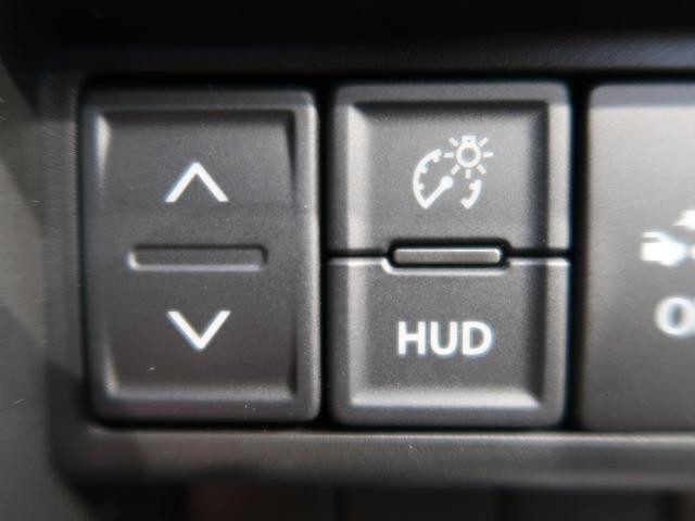 ハイブリッドFZ リミテッド 25周年記念車 デュアルセンサーブレーキ スマートキー LEDヘッドライト オートエアコン オートライト シートヒーター 純正15アルミ(40枚目)