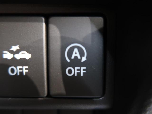 ハイブリッドFZ リミテッド 25周年記念車 デュアルセンサーブレーキ スマートキー LEDヘッドライト オートエアコン オートライト シートヒーター 純正15アルミ(41枚目)