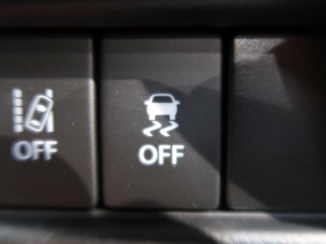 ハイブリッドFZ リミテッド 25周年記念車 デュアルセンサーブレーキ スマートキー LEDヘッドライト オートエアコン オートライト シートヒーター 純正15アルミ(42枚目)