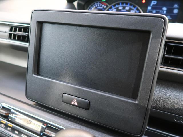 ハイブリッドFZ リミテッド 25周年記念車 デュアルセンサーブレーキ スマートキー LEDヘッドライト オートエアコン オートライト シートヒーター 純正15アルミ(44枚目)