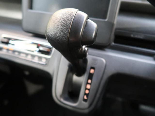 ハイブリッドFZ リミテッド 25周年記念車 デュアルセンサーブレーキ スマートキー LEDヘッドライト オートエアコン オートライト シートヒーター 純正15アルミ(45枚目)