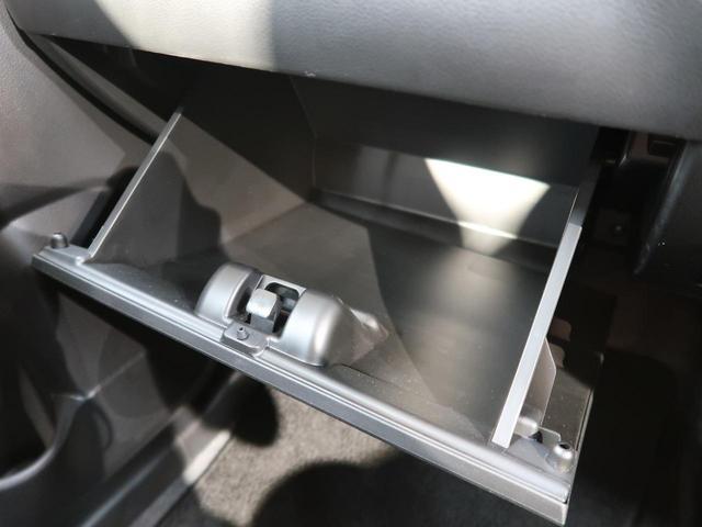 ハイブリッドFZ リミテッド 25周年記念車 デュアルセンサーブレーキ スマートキー LEDヘッドライト オートエアコン オートライト シートヒーター 純正15アルミ(47枚目)