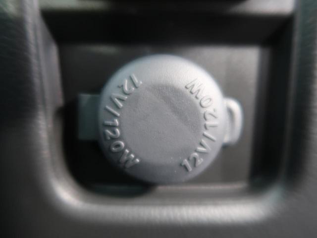 ハイブリッドFZ リミテッド 25周年記念車 デュアルセンサーブレーキ スマートキー LEDヘッドライト オートエアコン オートライト シートヒーター 純正15アルミ(48枚目)