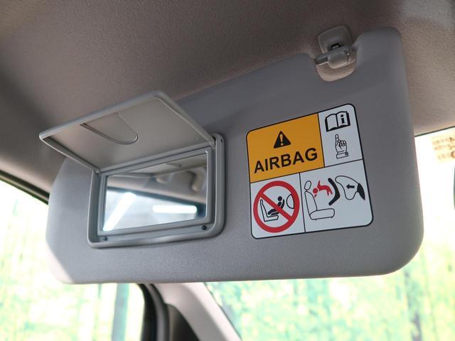 ハイブリッドFZ リミテッド 25周年記念車 デュアルセンサーブレーキ スマートキー LEDヘッドライト オートエアコン オートライト シートヒーター 純正15アルミ(49枚目)