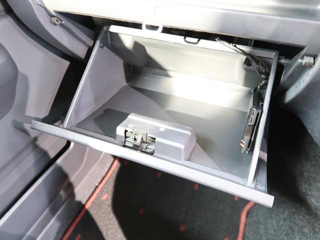 クロスアドベンチャー ワンオーナー 禁煙車 4WD ETC 革シート シートヒーター ターボ キーレスエントリー プライバシーガラス フォグランプ 純正16インチアルミホイール 記録簿 電動格納ミラー(43枚目)